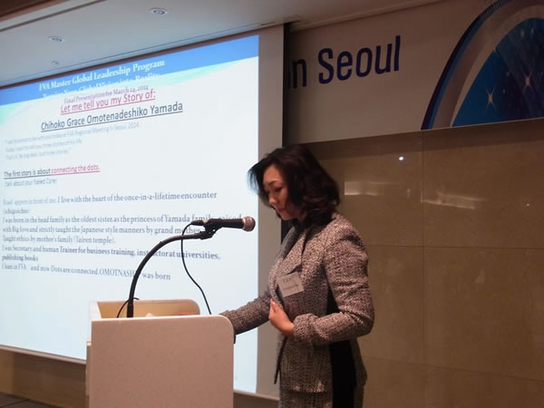 FVA global leadership regional meeting in Seoul 2014